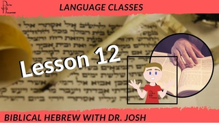 Learn BIBLICAL HEBREW: Lesson 12