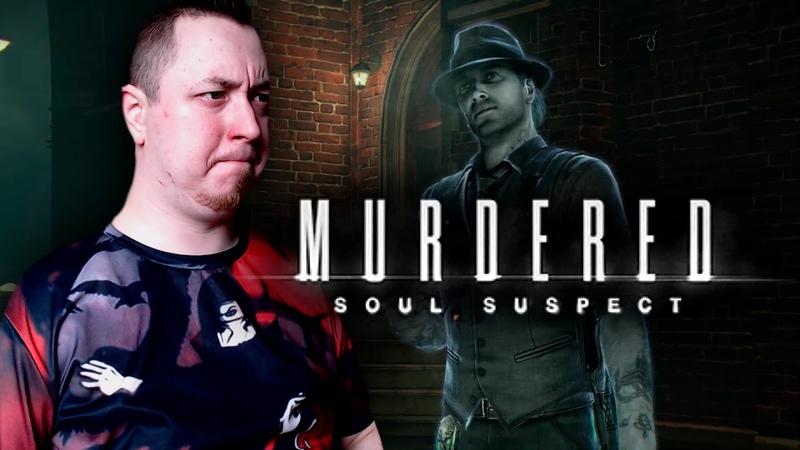 BlackCat ► Let's Play ► Murdered Soul Suspect ► Призрак освободитель 4