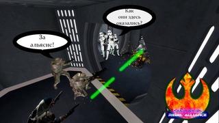 Последний сенатор Star Wars Galaxies : Rebel Alliance