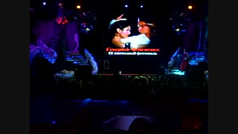 Гуахирас (Северное фламенко 2009, Шоу-холл Атмосфера)