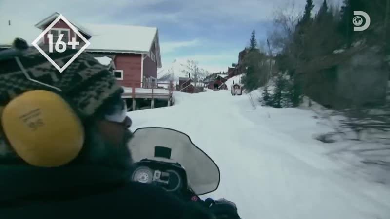 В оковах зимы На краю Аляски Dump