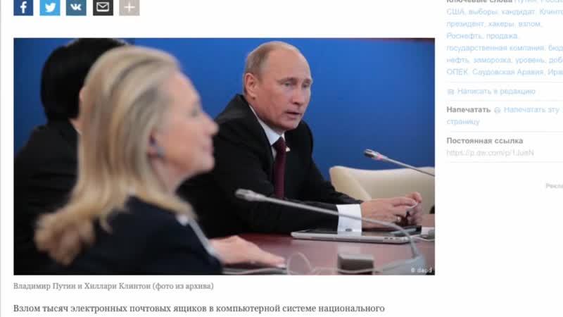 ♐Реакция Соловьёва на расследование Навального Итоги пресс конференции Путина КЛИРИК♐