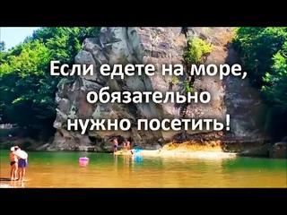 Знаменитый курорт Кубани Горячий ключ