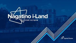 Жилой остров Nagatino i-Land. Ход строительства. Март 2021
