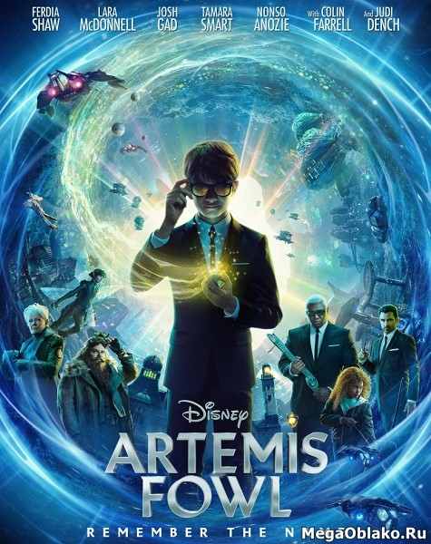 Артемис Фаул / Artemis Fowl (2020/WEB-DL/WEB-DLRip)