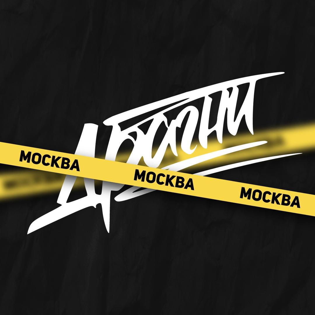 Афиша Москва Драгни / 29 октября / Москва / Arbat hall