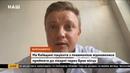 Лікар розповів правду про коронавірус в Україні: Якщо у людини підтверджений Ковід, її не приймають