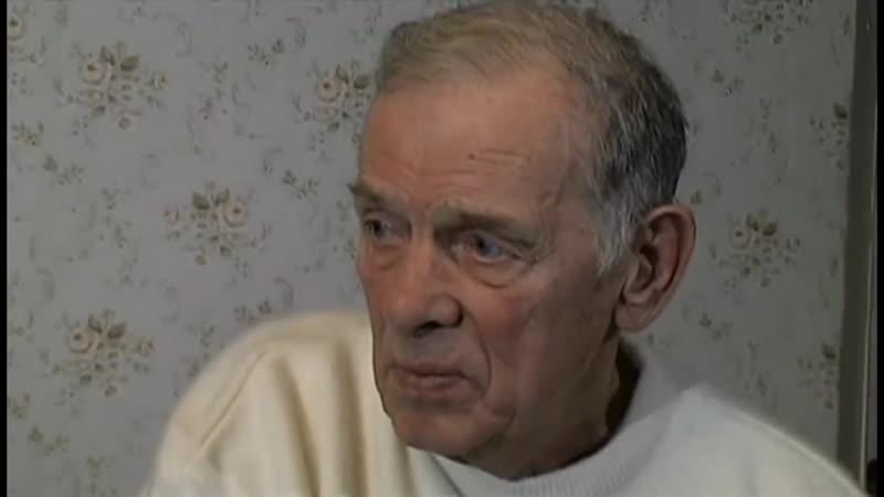 Виктор Астафьев и Георгий Жжёнов Последняя встреча двух русских людей Последние могикане