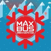 Логотип MAX-BUS / Веселые туры в Шерегеш и на Алтай
