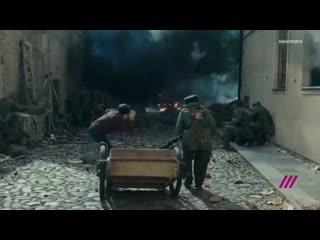 Почему россияне не увидят фильм с воображаемым Гитлером - Обсуждаем в программе Би Коз