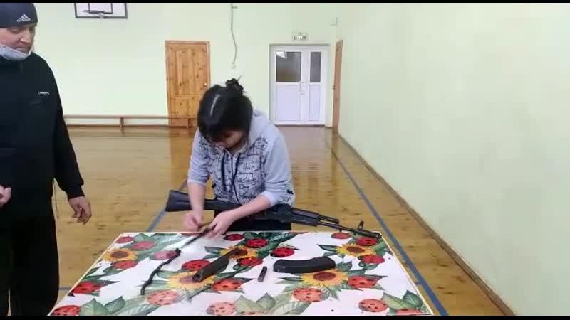 МБОУ Азимсирминская СОШ сборка разборка автомата 7 9 класс Никитина Рада
