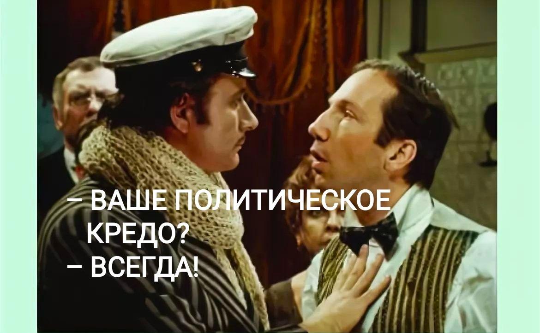 ❗️ Путин объявил о проведении голосования по поправкам к Конституции 1 июля