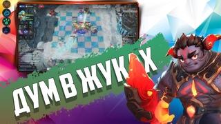 ВЫИГРАЛ НА 13-ом РАУНДЕ!  ЗАЧЕМ БРАТЬ DOOMa В КИРА - ИНСАХ! Auto Chess Mobile .