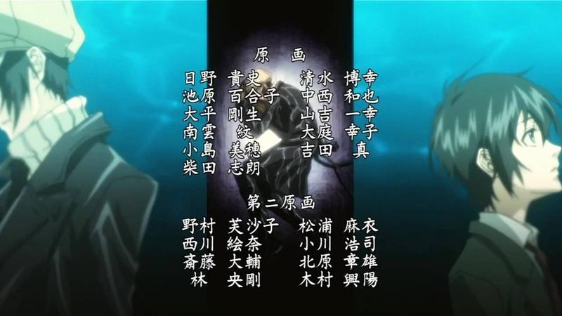 Nabari no Ou Ending 1 (Hikari)