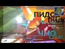 😈НЕ ПРИБЛИЖАЙСЯ😈 PVP ON MST NETWORK