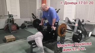 Марьяна Наумова жим 97.5 кг. в Донецке