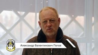 """Директор ФК """"Тюмень"""" Александр Попов поздравляет с Новым годом"""