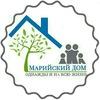 """""""Марийский дом""""  -  дачные дома и коттеджи."""