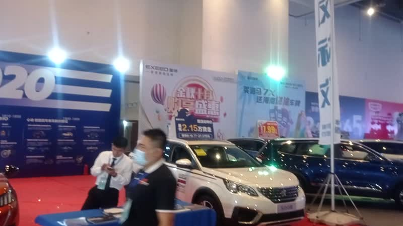 First autoexhibition of Open trade port in Sanya on Hainan Island, China at October 25, 2020