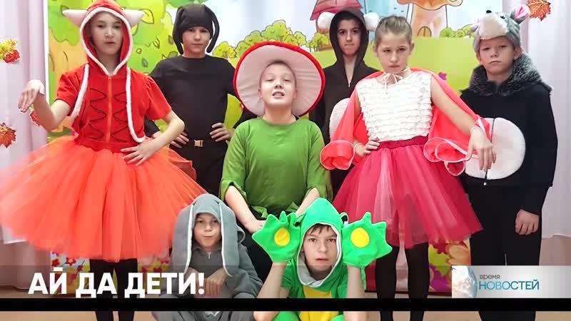 Костюмы, парики, бороды и грим. Театральная студия «Ай-да дети!» выиграла грант от ЕВРАЗа