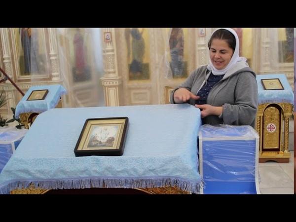 Готовимся к Празднику Успение Богородицы матушка Валентина Корниенко