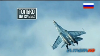 Sukhoi Su-35S Air superiority fighter : ONE OF THE BEST