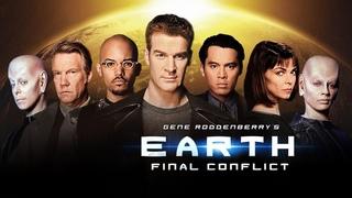 La Tierra: Conflicto final-Cap 43-*El unico mundo futuro*