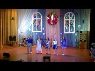 """Ольга Чистякова, А. Поляков и группа """"Ассорти"""" - """"Новогодняя песня"""""""