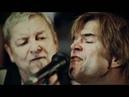 Wölli Die Band des Jahres (feat. Campino) - »Alles nochmal von vorn«
