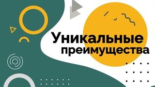 Очная онлайн-магистратура «Цифровые образовательные практики и технологии»