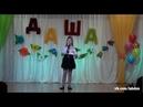 Концерт Дарьи Шелестенко Выступление №4