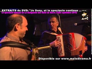 JO SONY Nuit de nacre 2014 et le spectacle continue EXTRAITS