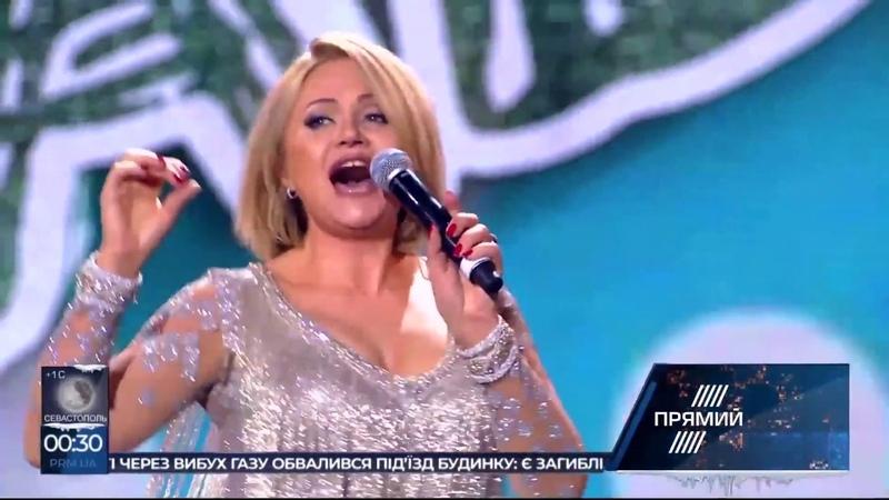 Наталія Бучинська - Не Питай! Новорічний концерт на Прямому