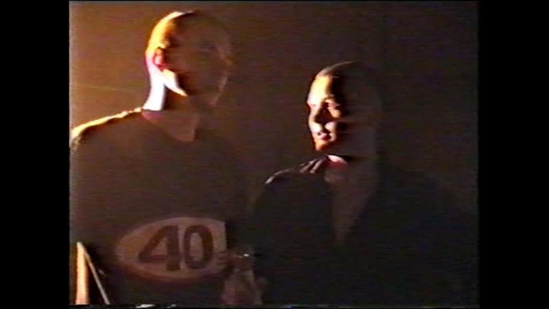 Grand Freak Show 1997 VHSRip