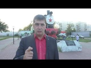 Обращение кандидата в депутаты Степанова к нижегородцам (+мой комментарий)