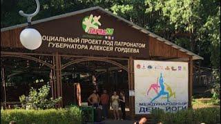 День Йоги Воронеж Выступление Михаил Листов