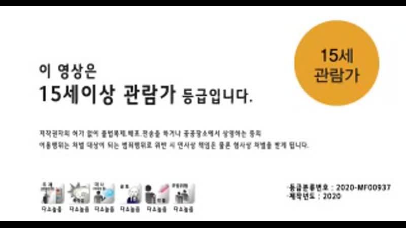 Storage emulated 0 Pictures Фильмы СпецОтдел 2020 Корейский боевик mp4