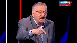 Жириновский ОТЖИГАЕТ! Ожесточенный СПОР в прямом эфире у Соловьева! Студия ГОРИТ!