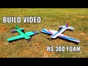 How to make Rc foamy Plane , Rc aeroplane simple , tutorial video