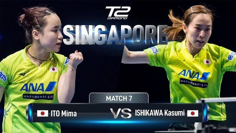 Mima Ito vs Ishikawa Kasumi T2 Diamond 2019 Singapore R16