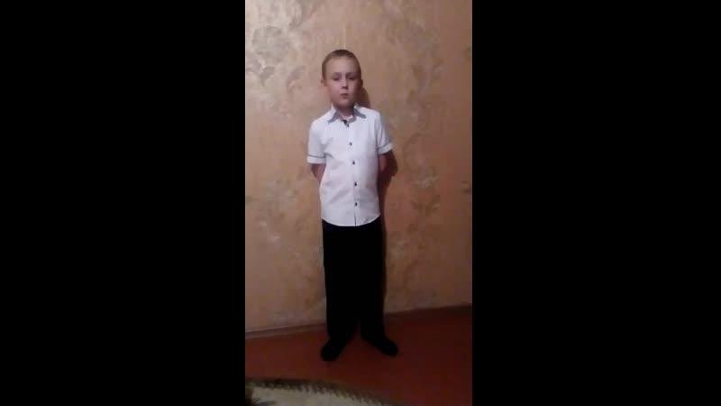 Букатин А 1А класс МБОУ Цнинская СОШ