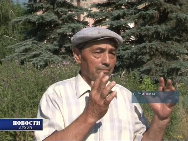 Ромиль Асадуллин 70 лет