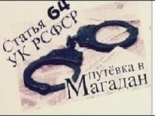 23 января 2021 г..Колония строгого режима ИК ФКУ № 33, город Спаск Приморский край.