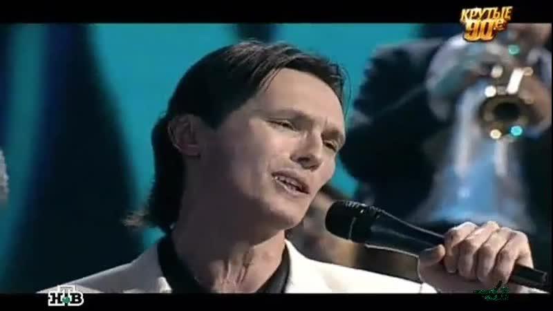 Влад Сташевский Любовь здесь больше не живет К90 2009