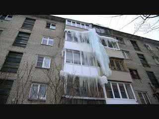 Балконы дома №101 по проспекту Гагарина в Нижнем Новгороде обросли гигантскими сосульками