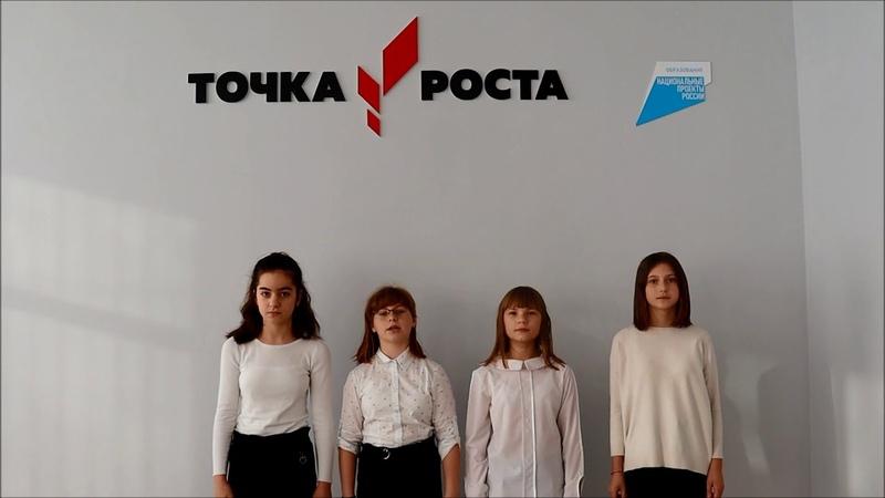 Выступление агитбригады Новое поколение МЫ ПРОТИВ НАРКОТИКОВ