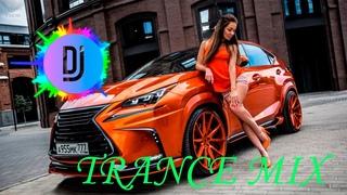 Классная Транс Музыка 2020 🔝 Новинки Транс музыки 🔥 trance music🎵 trance mix 🔝 Слушать Онлайн Trance