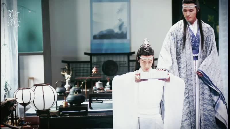 The Untamed BTS Wang Yibo Liu Haikuan Cloud Recesses indoors