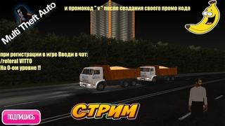 👉Пропали Видео с канала    МТА - Siberia РП      Обычный день     🐺 ❤  🐺 ❤  🐺   
