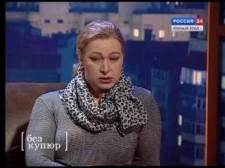 Без купюр_ руководитель школы танго Светлана Дворник_cut_001